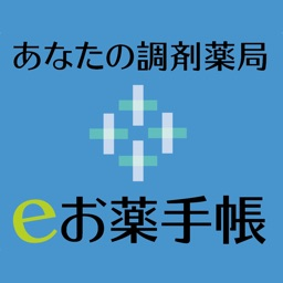e-Medicine notebook