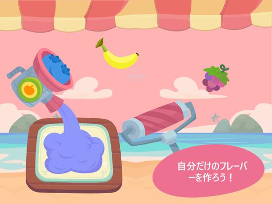 Dr. Pandaのアイスクリームトラック2のおすすめ画像2