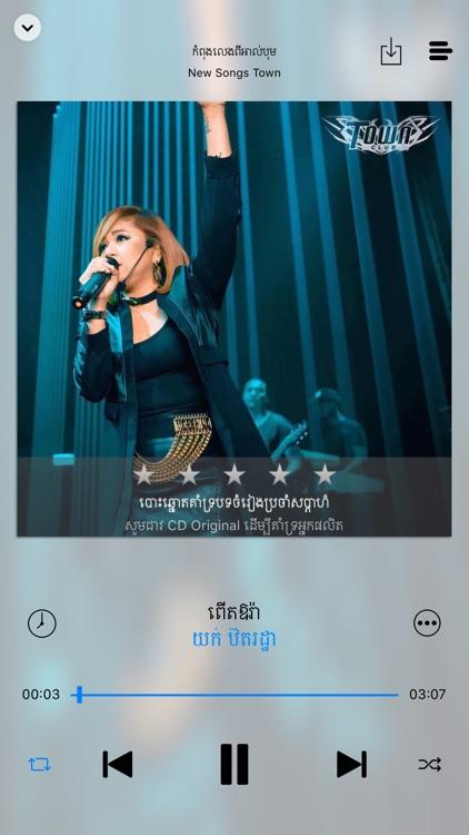 Khmer Song - for Khmer Music screenshot-3