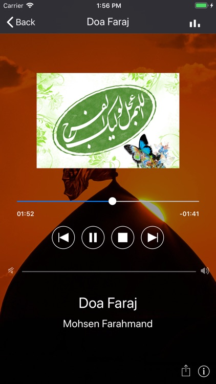 Mafatih-Al-Jinan Radio screenshot-6
