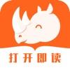 犀牛小说-小说阅读器