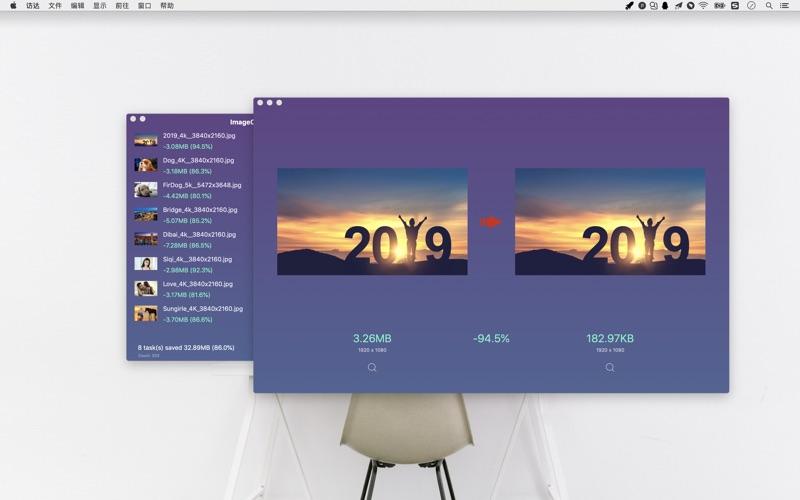 Image Optimizer Compression review screenshots