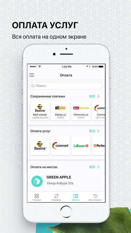 Payme Uzbekistan screenshot-3