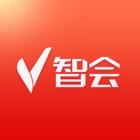 V智会-智能会议管理工具 icon