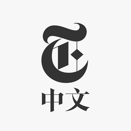 纽约时报 iOS App
