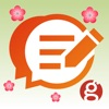 goo blog(gooブログ・グーブログ) - iPadアプリ