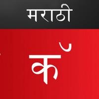 Codes for Marathi Calendar Hack