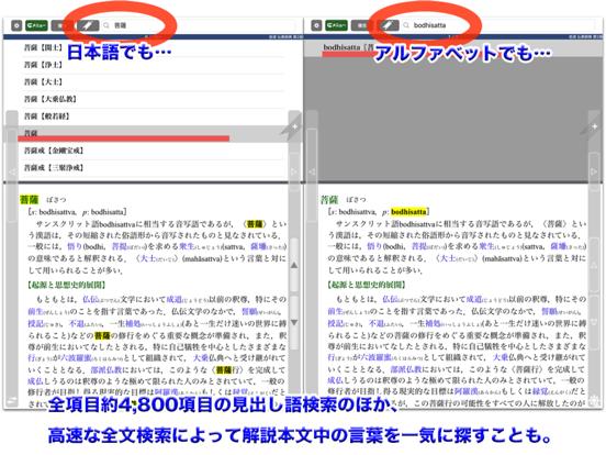 https://is1-ssl.mzstatic.com/image/thumb/Purple114/v4/5b/fa/a5/5bfaa594-f658-82c7-651a-b2d8f6f39bc8/pr_source.png/552x414bb.png