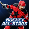 Hockey All Stars - iPadアプリ