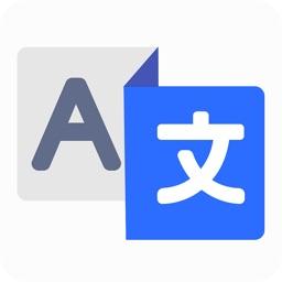 Translate: Language Translator