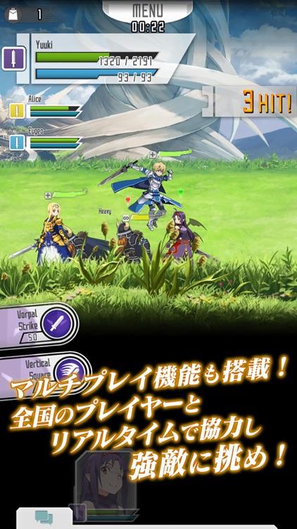 ソードアート・オンライン メモリー・デフラグ screenshot-4