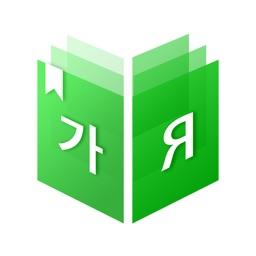 MisoDict Korean-Russian Dict