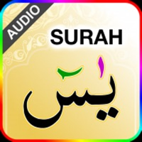 Codes for Surah Yaseen with Sound Hack