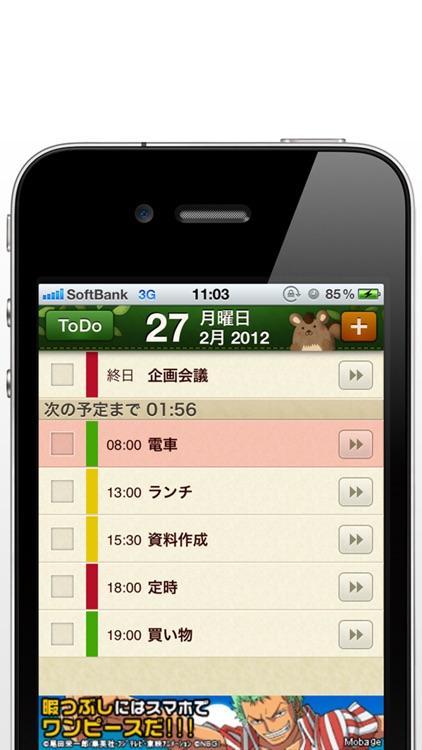 Cal2Todo branch screenshot-4