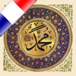 As-Sira Pro : Prophète Mohamed pour pc