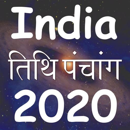India Panchang Calendar 2020
