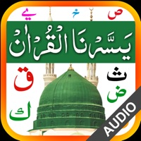 Codes for Yassarnal Quran with Audio Hack