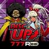 777Real(スリーセブンリアル) [777Real]パチスロディスクアップ(DISC UP)の詳細