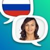 俄国Trocal  - 旅行短语