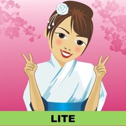 Speak Japanese Phrasebook Lite