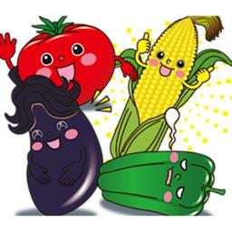 Cute Vegetables Emoji Sticker