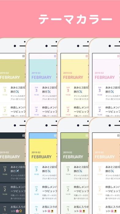 日記ノート - 日記が続く写真日記アプリのおすすめ画像7