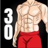 腹筋 トレーニング - 30日でシックスパック - iPhoneアプリ