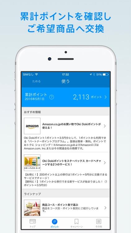 MyJCB screenshot-3