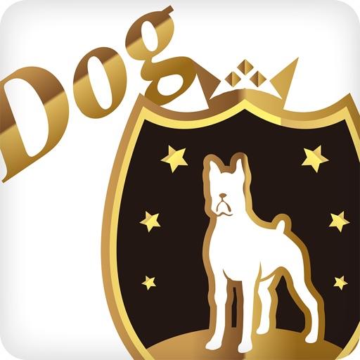 강아지왕국