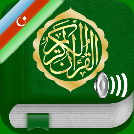 Quran Audio mp3 in Azerbaijani