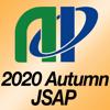 The Japan Society of Applied Physics - 第81回応用物理学会秋季学術講演会(JSAP2020A) アートワーク