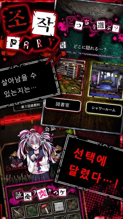 와사비 게임 screenshot-4