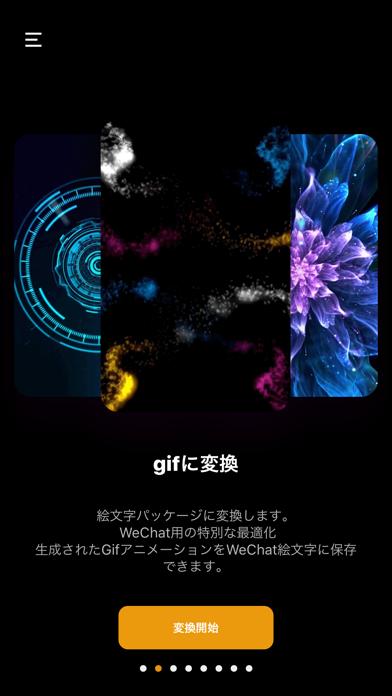 https://is1-ssl.mzstatic.com/image/thumb/Purple114/v4/67/d9/10/67d91043-9769-00be-c203-a43a08cd774a/pr_source.png/392x696bb.png