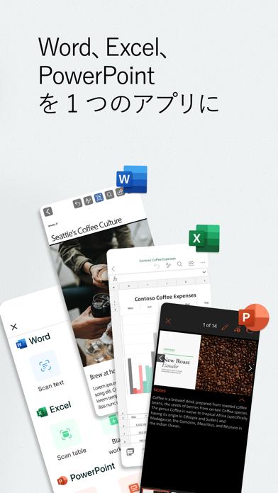 Microsoft Officeのおすすめ画像3