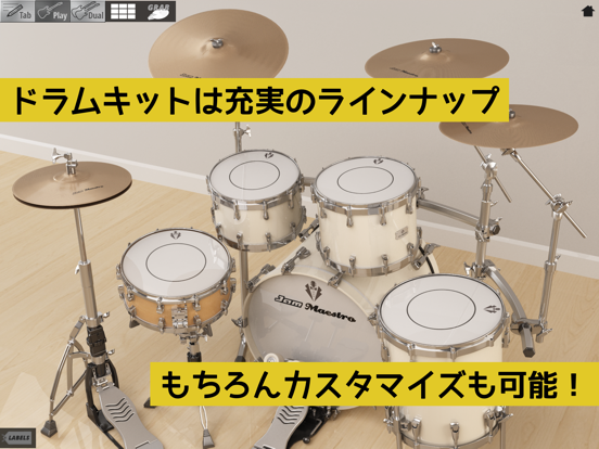 Jam Maestro - ギタータブ譜エディタのおすすめ画像4