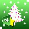 アドベントカレンダー OpenGL Effects - iPhoneアプリ