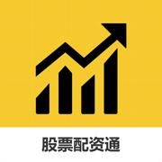 股票配资通-倍乐宝策略撮合软件