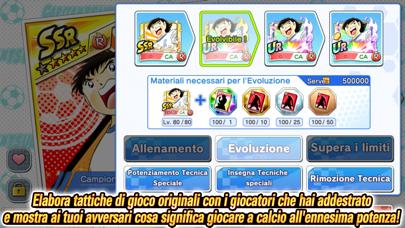 Screenshot of Captain Tsubasa: Dream Team6