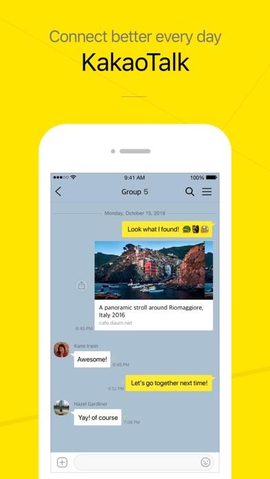 KakaoTalk Messenger Screenshots