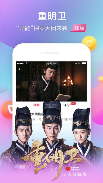 搜狐视频-高清播放头条影视大全 screenshot-3
