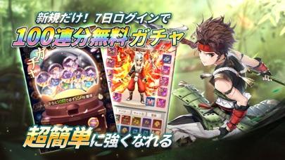 ダウンロード 剣魂~剣と絆の異世界冒険伝 -PC用