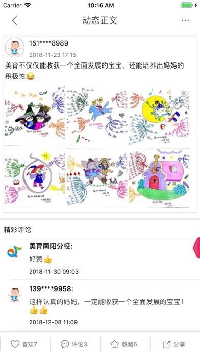 https://is1-ssl.mzstatic.com/image/thumb/Purple114/v4/72/31/a4/7231a47d-7699-dbf5-555c-8cc436981a7a/source/392x696bb.jpg