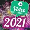 ビデオメッセージ - あけましておめでとう 2021 - iPadアプリ