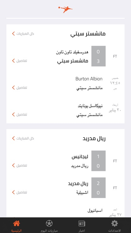 تابع لايف screenshot-1