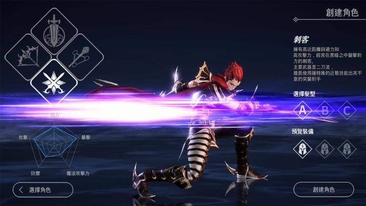 靈境殺戮 screenshot-6