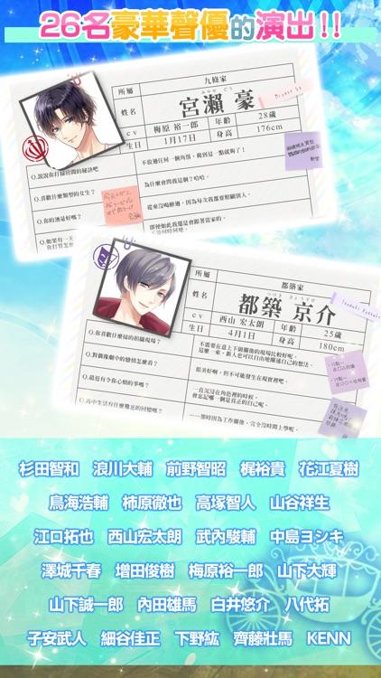 募戀英雄 screenshot-2