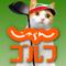 App Icon for じゃらんゴルフ App in Tunisia IOS App Store