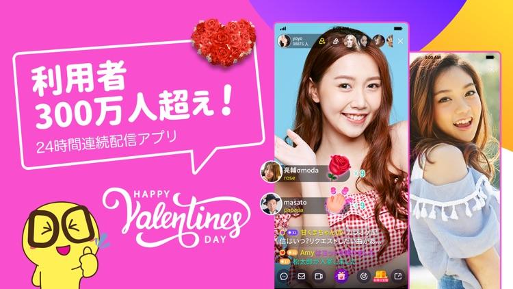 DokiDoki Live(ドキドキライブ)-配信アプリ screenshot-0