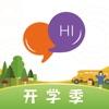 英语葡萄架-一站式青少儿英语学习平台