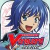 ヴァンガード ZERO - iPadアプリ